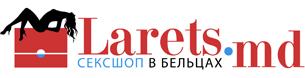 Сексшоп  Молдова/ Кишинев/ Бельцы