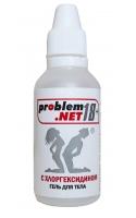 """Гель """"Problem.Net"""""""